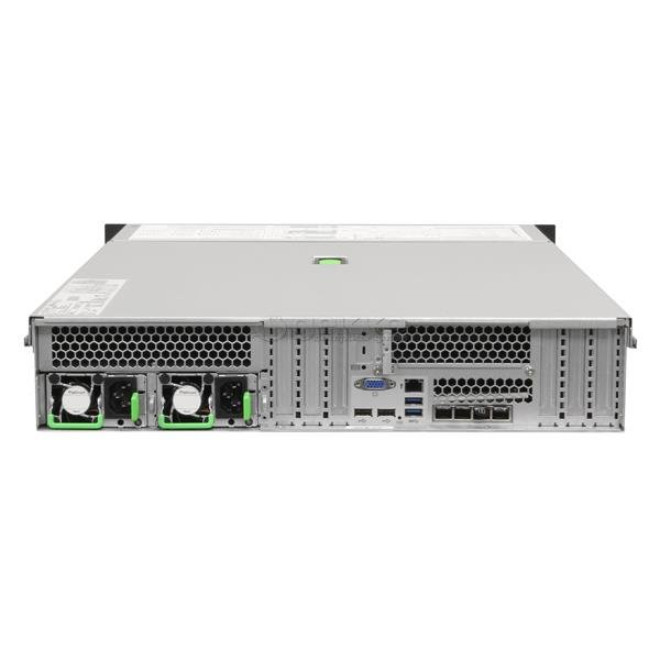 Imagine 2Fujitsu Server Primergy RX2540 M1